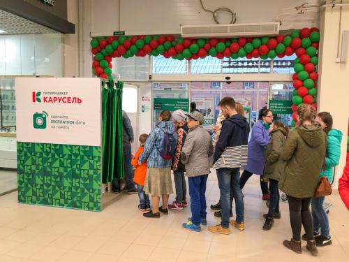 Открытие гипермаркета «Карусель»