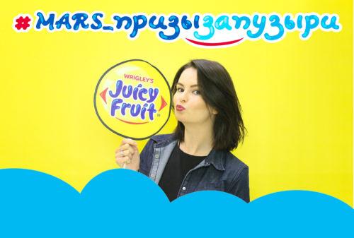 Презентация новой продукции «WRIGLEY'S»