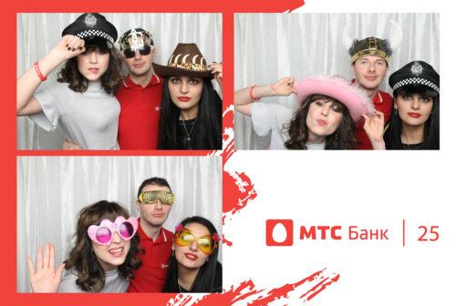 День Рождения «МТС Банк» - 25 лет!