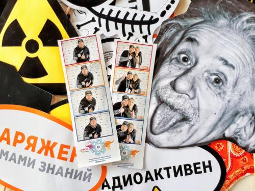 Форум атомной энергетики ФОРСАЖ